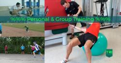 Personal Training Deal zum Plack Friday